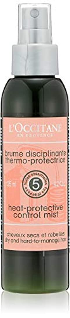 驚き線眉をひそめるロクシタン(L'OCCITANE) ファイブハーブス リペアリングヒートプロテクトミスト125ml