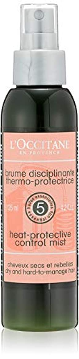 輝度ライバル懺悔ロクシタン(L'OCCITANE) ファイブハーブス リペアリングヒートプロテクトミスト125ml
