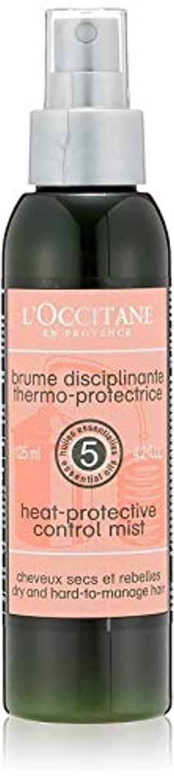 モッキンバード興奮する抗議ロクシタン(L'OCCITANE) ファイブハーブス リペアリングヒートプロテクトミスト125ml