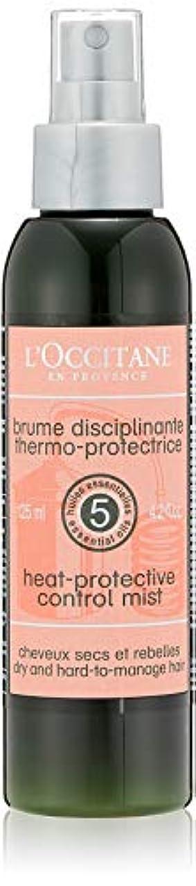 受け入れ列挙するアレキサンダーグラハムベルロクシタン(L'OCCITANE) ファイブハーブス リペアリングヒートプロテクトミスト125ml