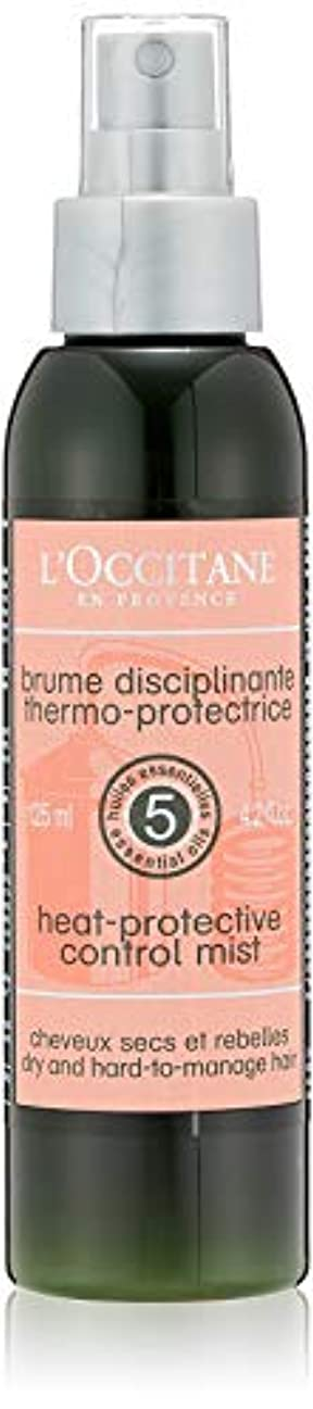 哲学ジュースプットロクシタン(L'OCCITANE) ファイブハーブス リペアリングヒートプロテクトミスト125ml