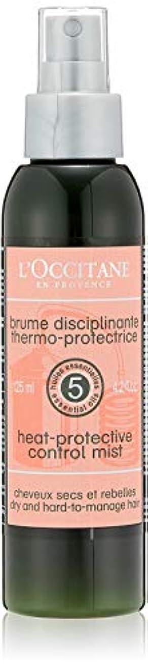 資本できれば振るうロクシタン(L'OCCITANE) ファイブハーブス リペアリングヒートプロテクトミスト125ml