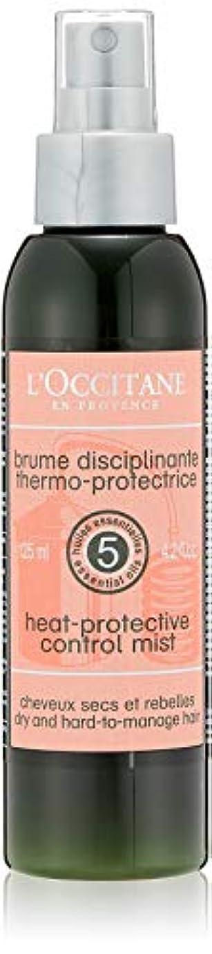 チャールズキージングドメイン不完全なロクシタン(L'OCCITANE) ファイブハーブス リペアリングヒートプロテクトミスト125ml