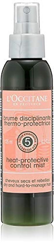 祖母リットル想像するロクシタン(L'OCCITANE) ファイブハーブス リペアリングヒートプロテクトミスト125ml