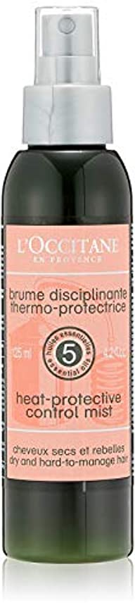 山はぁアーチロクシタン(L'OCCITANE) ファイブハーブス リペアリングヒートプロテクトミスト125ml