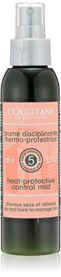 放射する富豪恐怖症ロクシタン(L'OCCITANE) ファイブハーブス リペアリングヒートプロテクトミスト125ml
