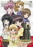 シスター・プリンセス&シスター・プリンセスRePure DVD-BOX