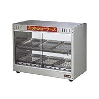 エイシン ホットショーケース ED-5 電気式 【商品コード】1095300