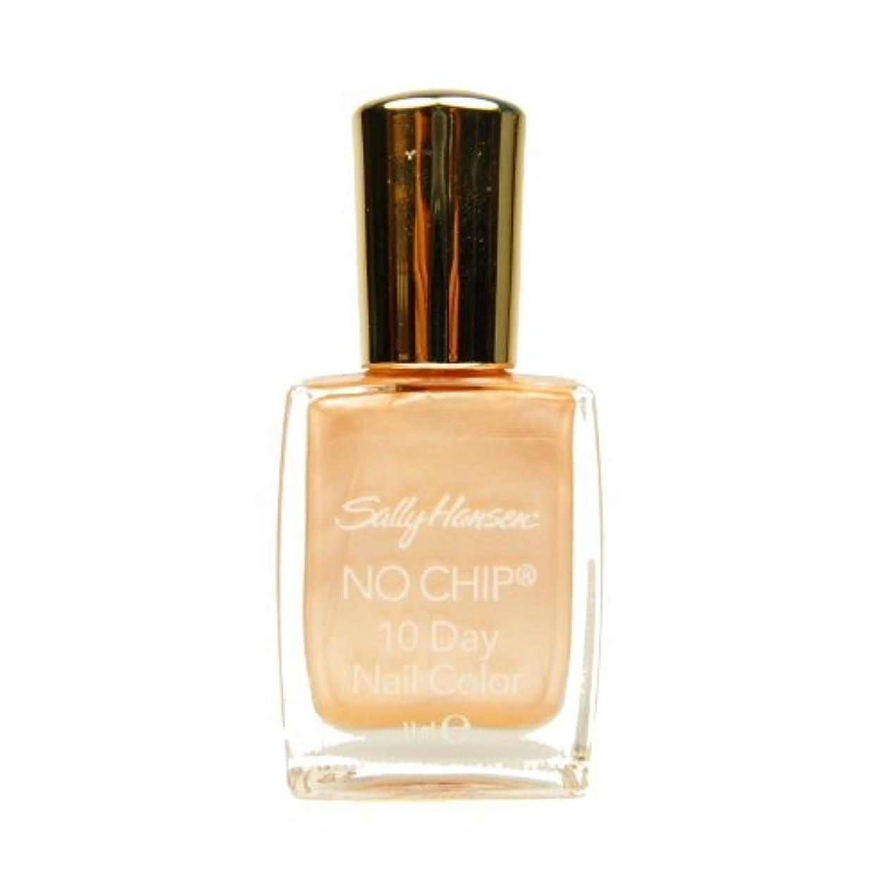 透過性一部めったにSALLY HANSEN No Chip 10 Day Nail Color 4840 - Still Sanding (DC) (並行輸入品)