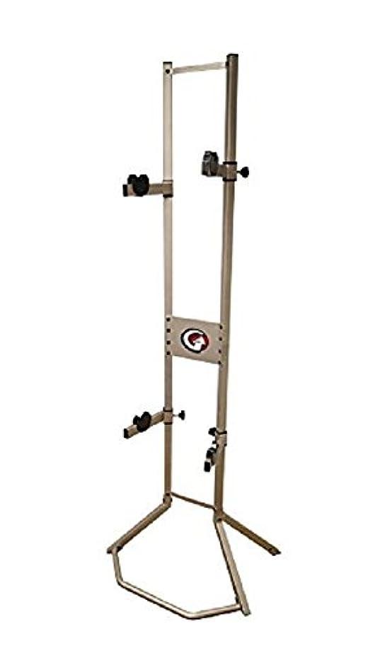 隠周り家庭GearUp Platinum Steel 2 Bike Freestanding Storage Rack - Silver
