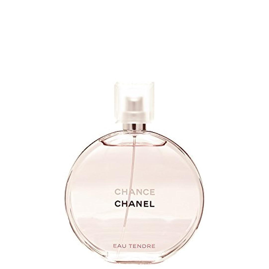 降下乏しい取り消すシャネル CHANEL チャンス オータンドゥル オードトワレ EDT 100mL 香水