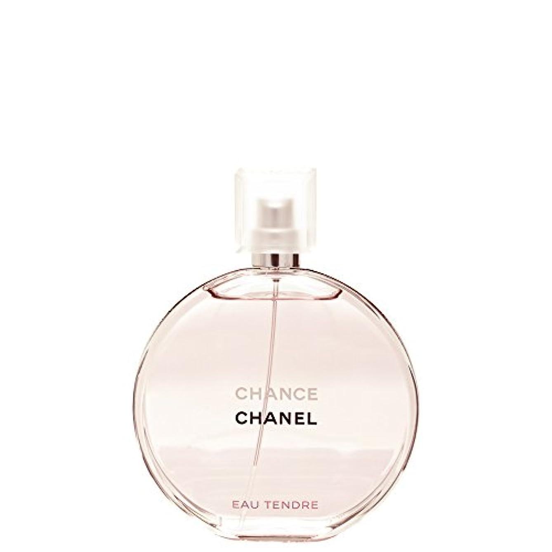 ウイルスしかしながら問題シャネル CHANEL チャンス オータンドゥル オードトワレ EDT 100mL 香水