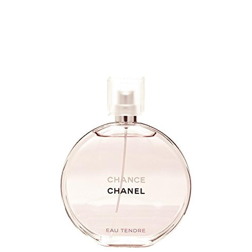あなたは再発する始めるシャネル CHANEL チャンス オータンドゥル オードトワレ EDT 100mL 香水