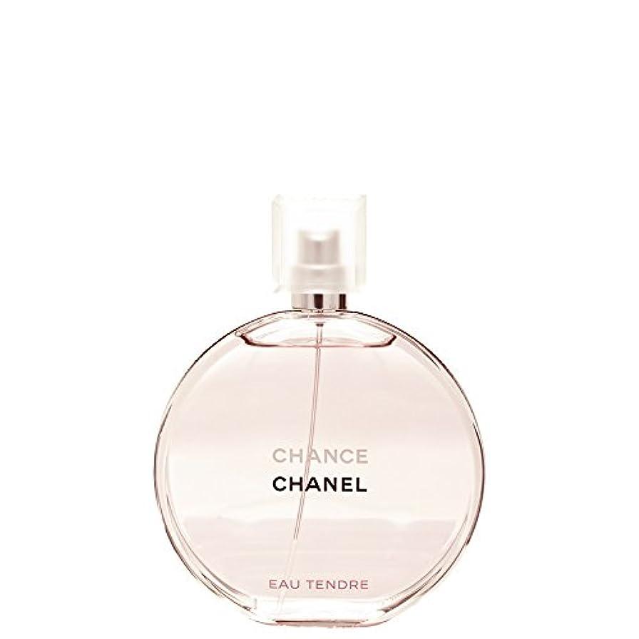 持続する自明国シャネル CHANEL チャンス オータンドゥル オードトワレ EDT 100mL 香水