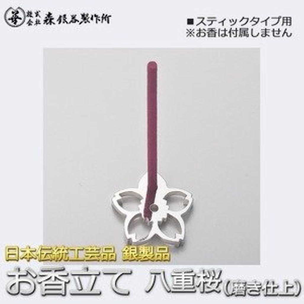 外向き反論ロシア香立て 八重桜 銀製 磨き仕上げ 日本伝統工芸品 ハンドメイド スターリングシルバー