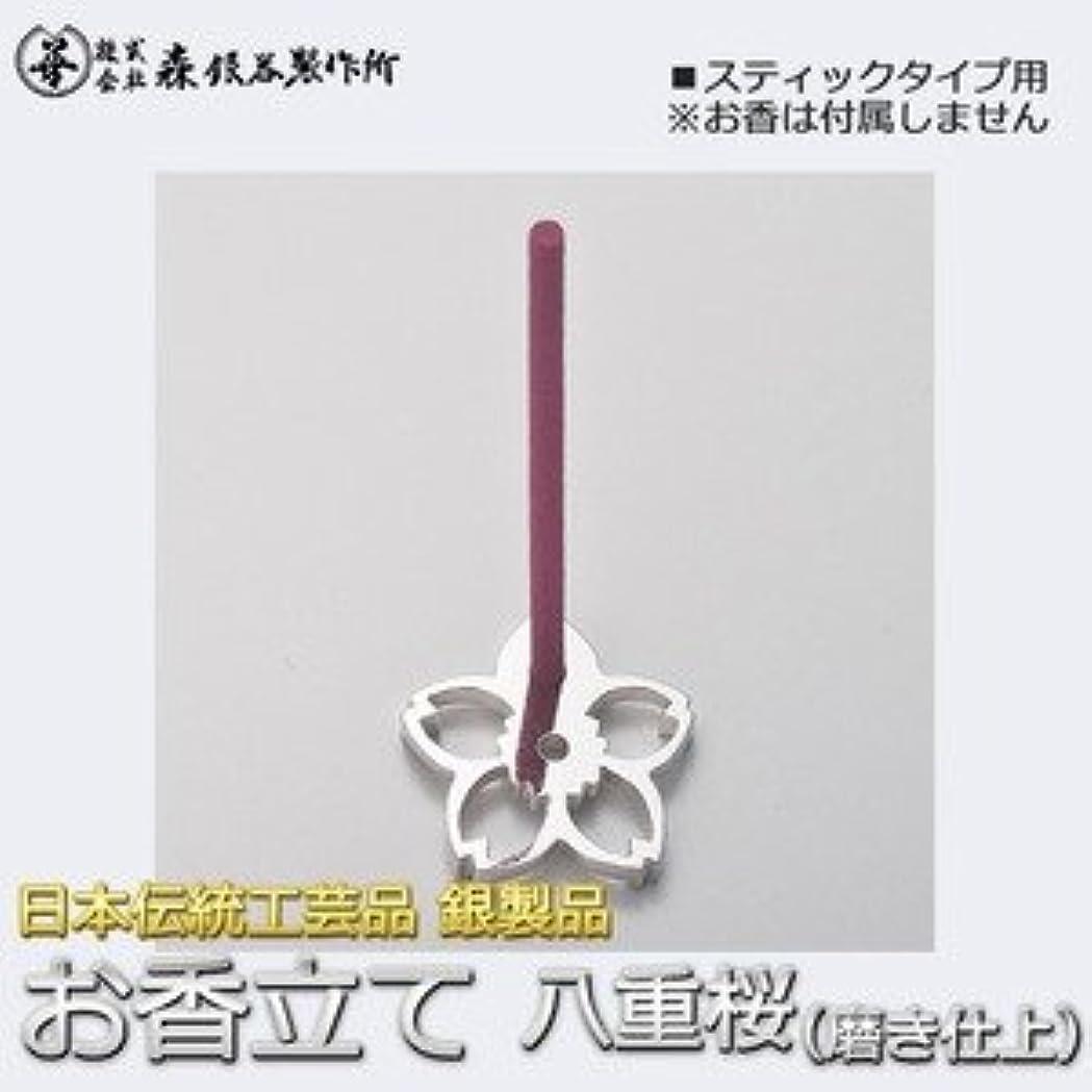 お祝い役に立つ刑務所香立て 八重桜 銀製 磨き仕上げ 日本伝統工芸品 ハンドメイド スターリングシルバー