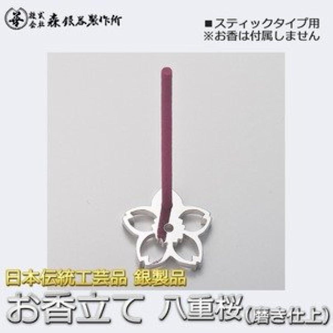 ピンチラオス人詳細な香立て 八重桜 銀製 磨き仕上げ 日本伝統工芸品 ハンドメイド スターリングシルバー
