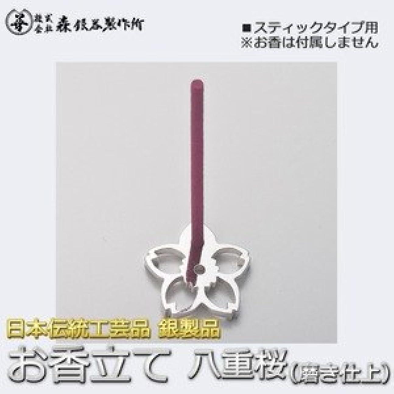 サーバモンゴメリー自宅で香立て 八重桜 銀製 磨き仕上げ 日本伝統工芸品 ハンドメイド スターリングシルバー