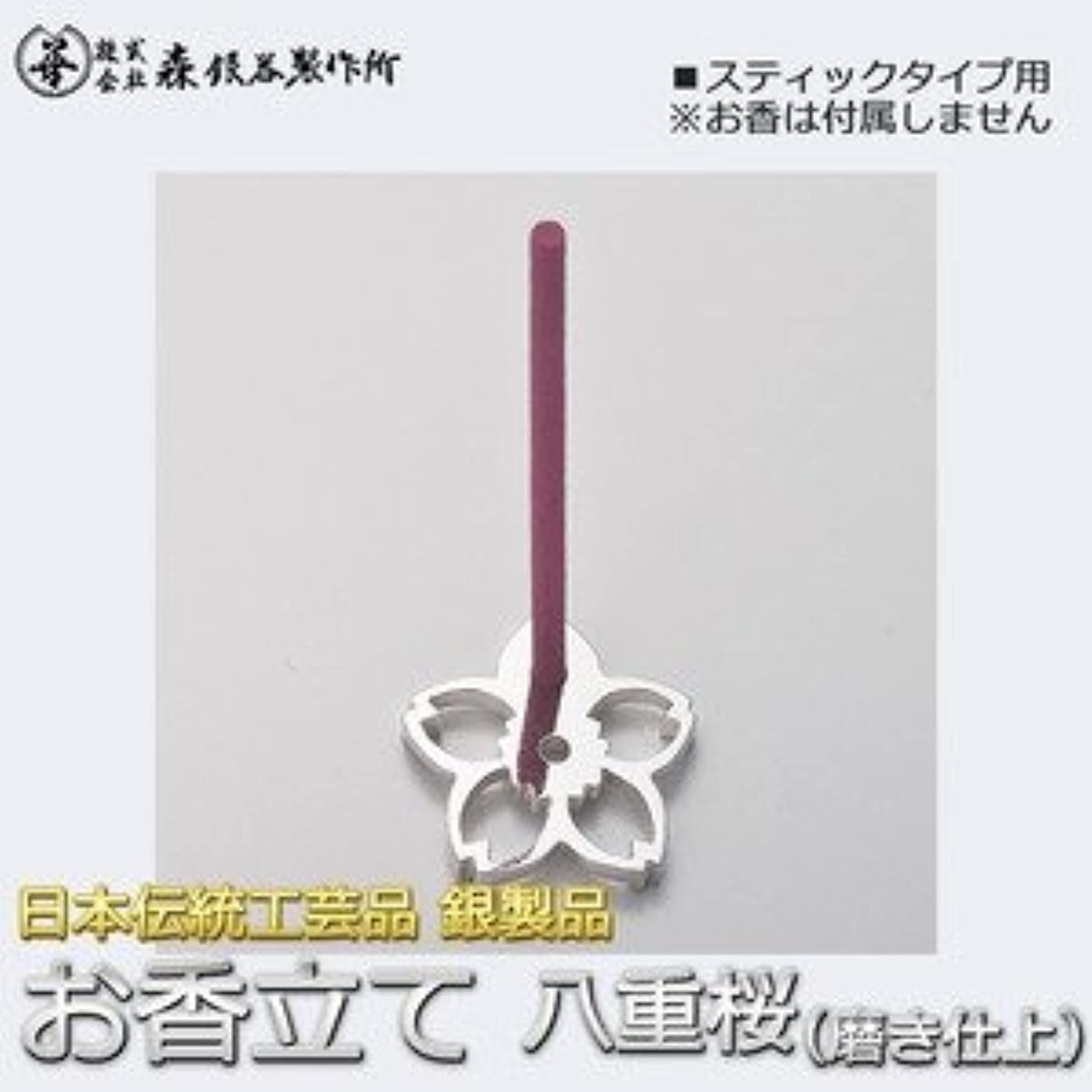 錫ローン志す香立て 八重桜 銀製 磨き仕上げ 日本伝統工芸品 ハンドメイド スターリングシルバー