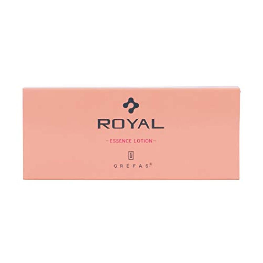 代わりにを立てる代表団父方のGREFAS ROYAL エッセンスローション 1.3ml×10袋