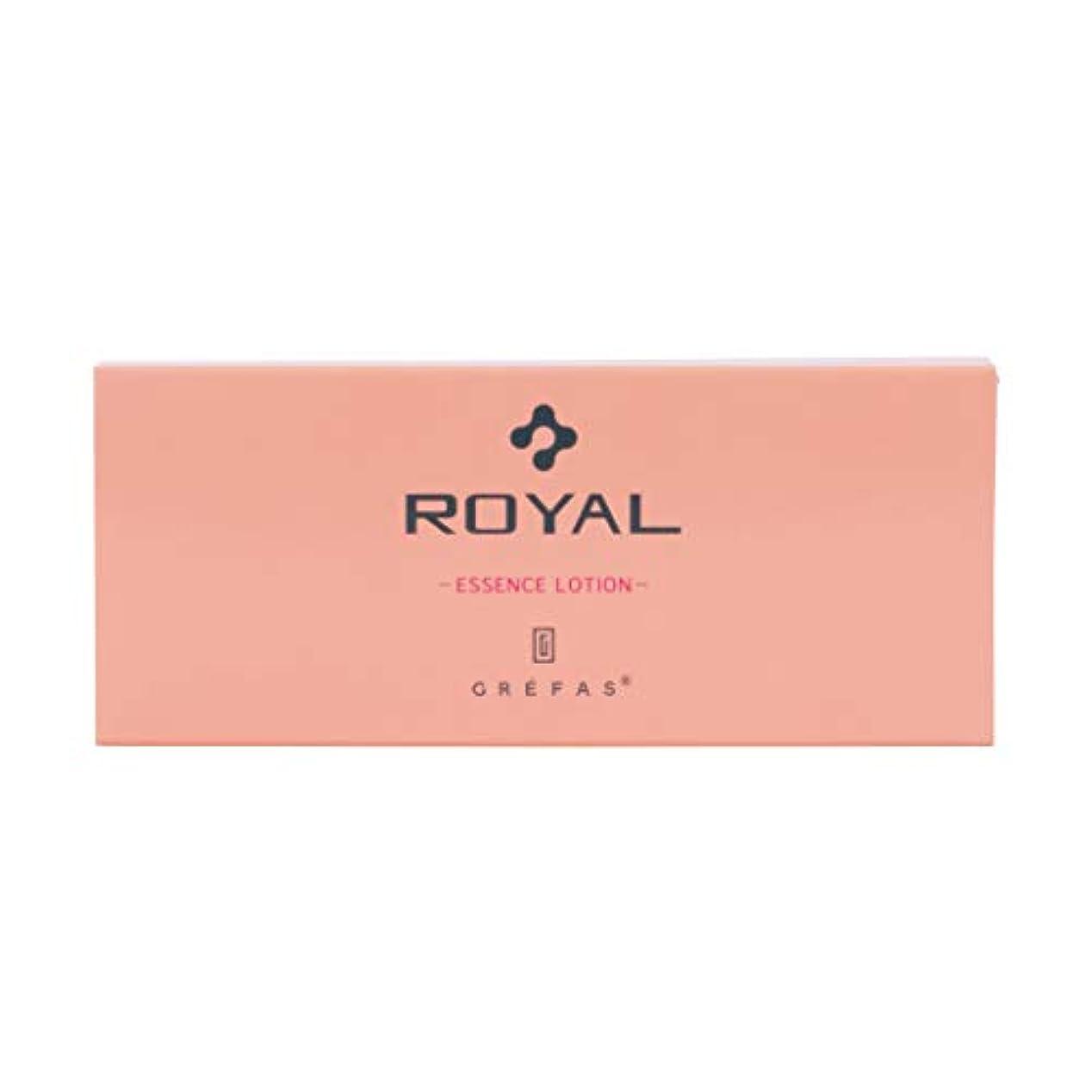 名前を作る探すランクGREFAS ROYAL エッセンスローション 1.3ml×10袋