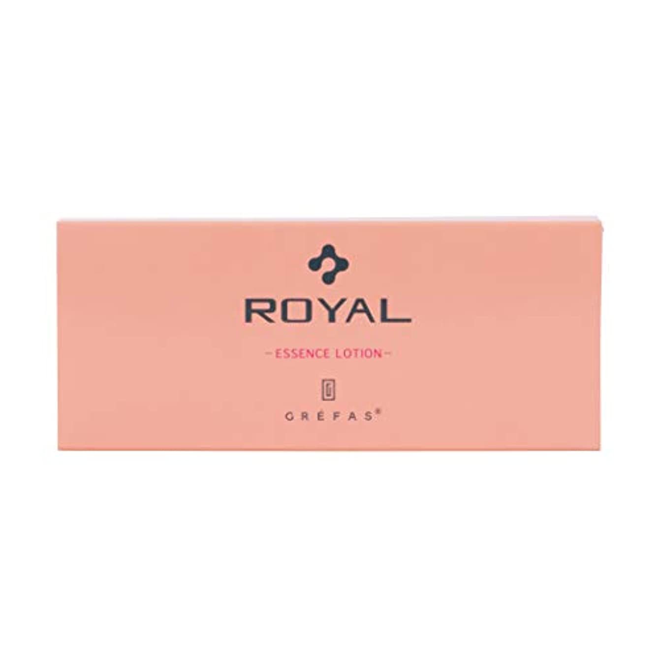 オリエンテーション対抗レパートリーGREFAS ROYAL エッセンスローション 1.3ml×10袋