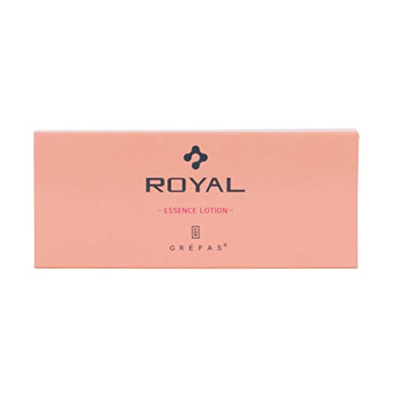 月面明日貫通GREFAS ROYAL エッセンスローション 化粧水 プラセンタエキス 1.3ml×10袋