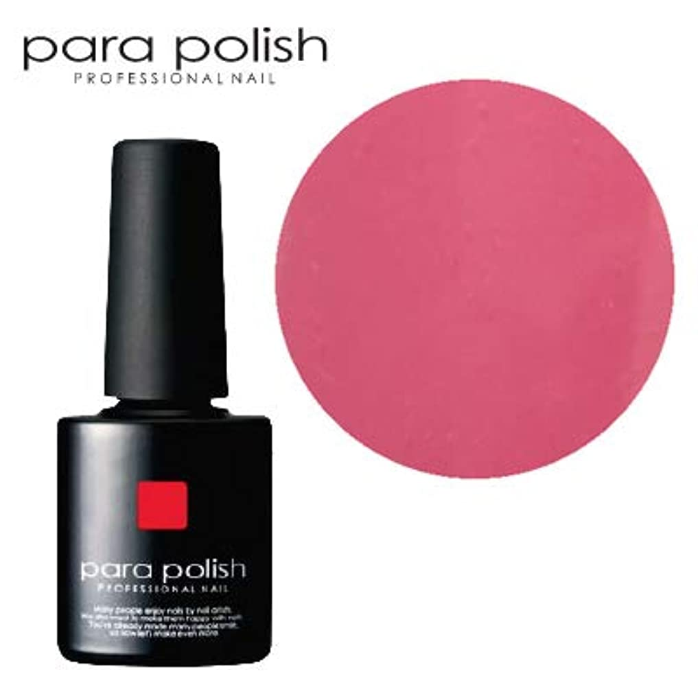 ピンク百年フェードパラポリッシュ カラージェル【トップ機能なし】 F006 ローズピンク