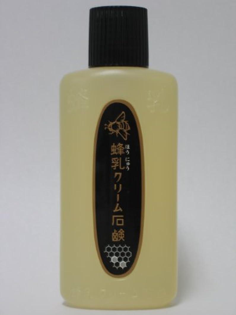 化合物バイアス立ち寄る蜂乳 クリーム石鹸 180ml