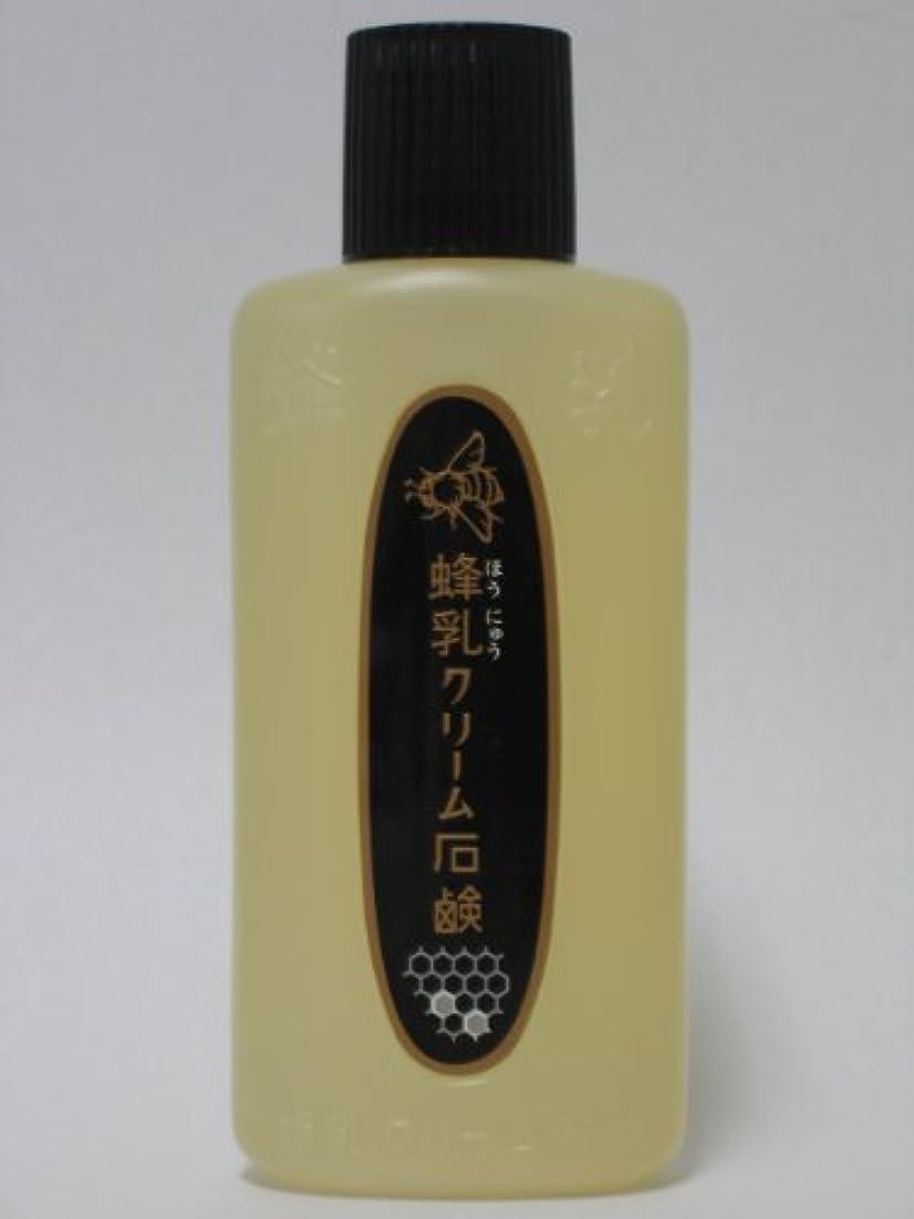 動かすくすぐったい収束蜂乳 クリーム石鹸 180ml