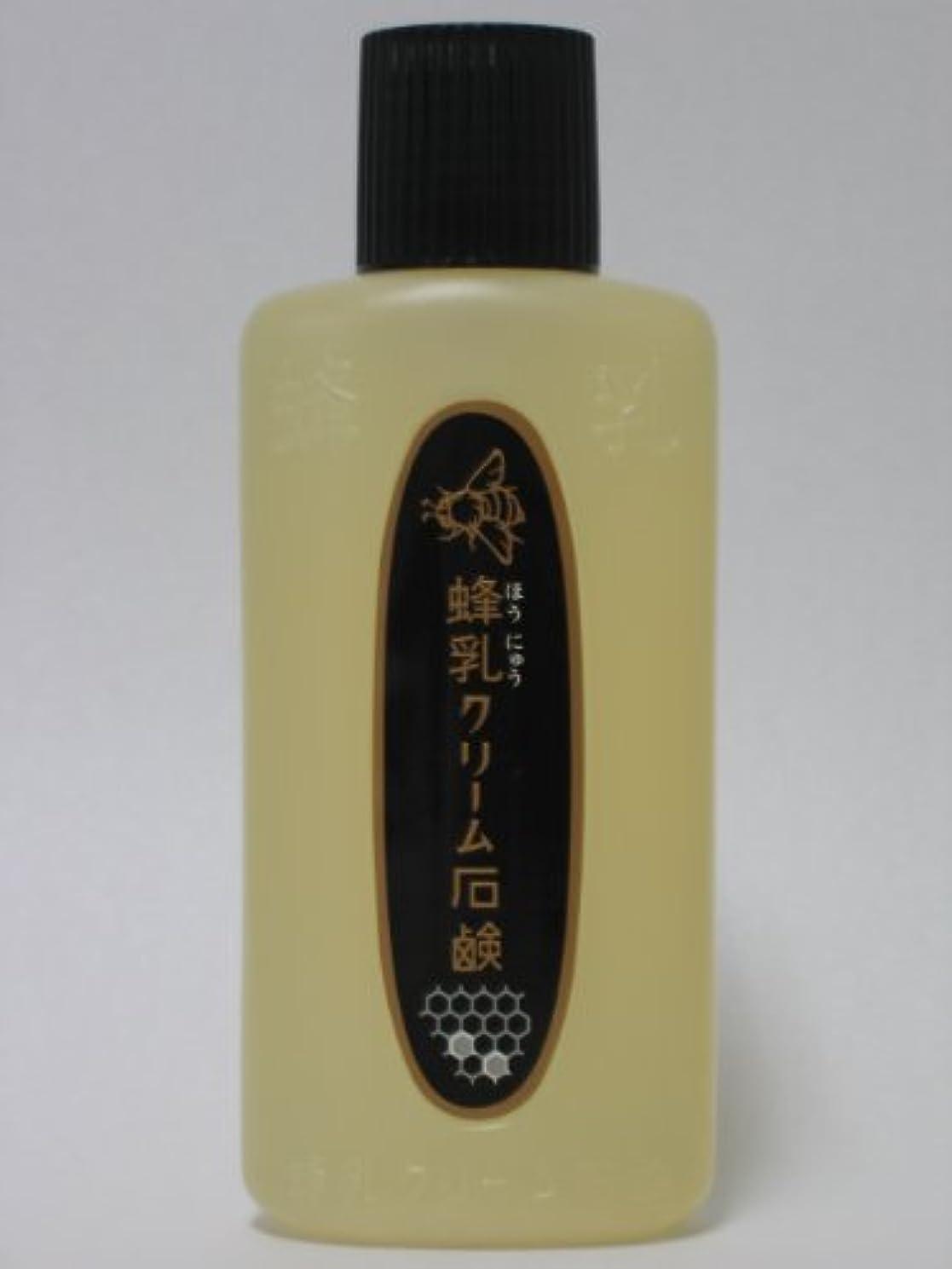 分離する種反発する蜂乳 クリーム石鹸 180ml