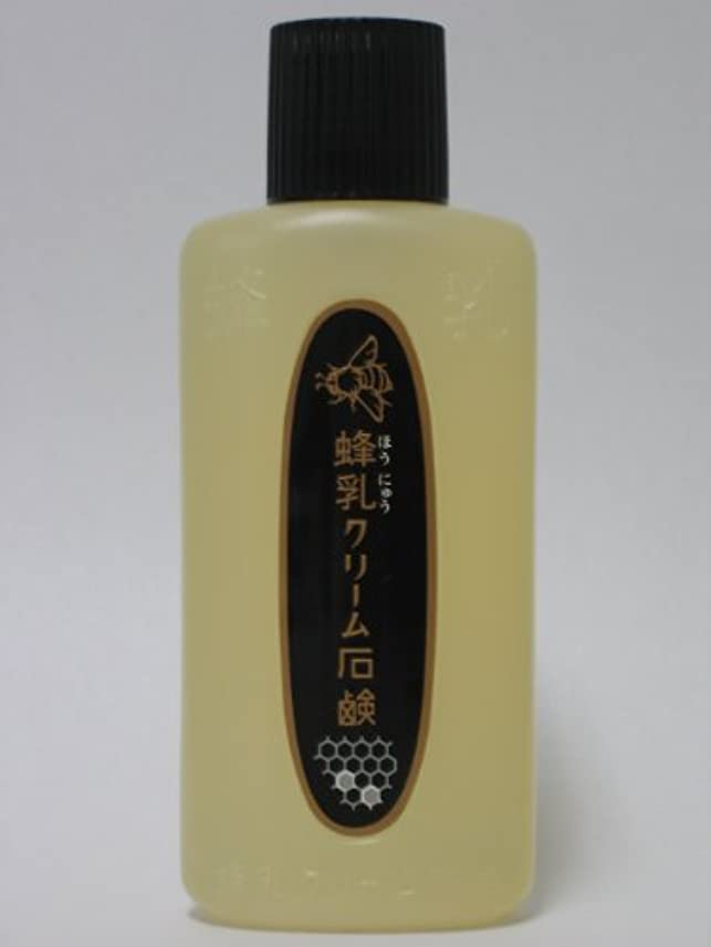 拡散するフェデレーション取得する蜂乳 クリーム石鹸 180ml