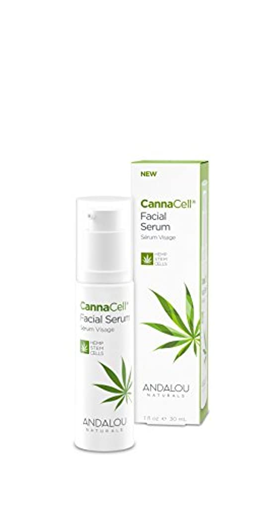 バースわかる参照オーガニック ボタニカル 美容液 セラム ナチュラル フルーツ幹細胞 ヘンプ幹細胞 「 CannaCell® フェイシャルセラム 」 ANDALOU naturals アンダルー ナチュラルズ