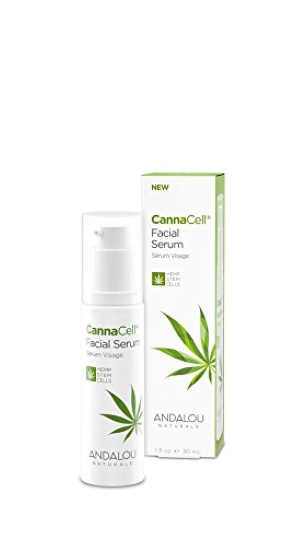 トンただやるほめるオーガニック ボタニカル 美容液 セラム ナチュラル フルーツ幹細胞 ヘンプ幹細胞 「 CannaCell® フェイシャルセラム 」 ANDALOU naturals アンダルー ナチュラルズ