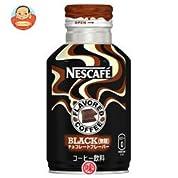 大塚食品 ネスカフェ フレーバーチョコレート ブラック無糖280mlボトル缶×24本入