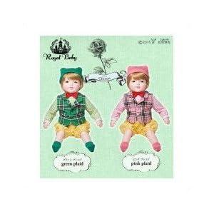 日本製赤ちゃん人形 ロイヤルベビー ニコル キトン グリーンプレエド・05004
