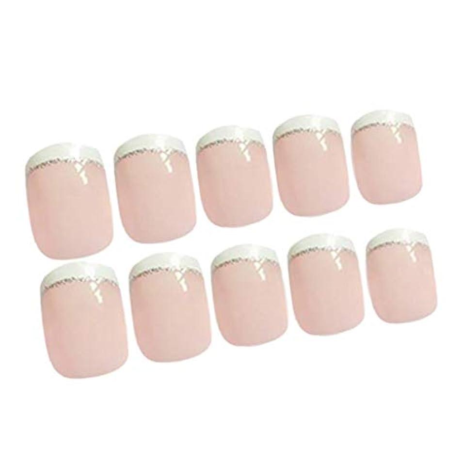 いわゆるすなわち用心するCUTICATE 24枚入 ネイルチップ 夏の 無地 透明 ゼリー 全5色 可愛い ウェディング ブライダル 優雅 短い - ピンク