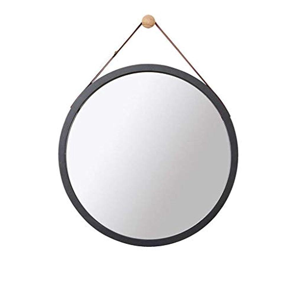 理容師狐保険をかけるSelm 壁掛けミラー、壁掛けミラー、化粧鏡、バスルーム装飾、吊り鏡 (Color : Black, Size : 45CM)