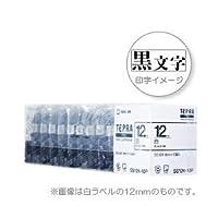 「テプラ」PROシリーズ 業務用10個入 白ラベル 白に黒文字 6mm