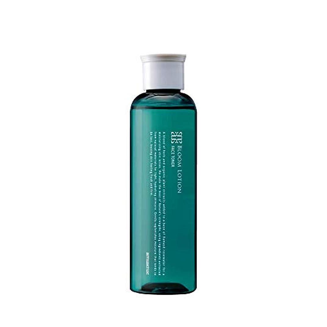 ダルセット医薬聖歌アミュセンス ブルームローション 化粧水 120mL