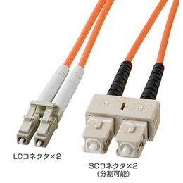 サンワサプライ HKB-LCSC5-50L 光ファイバケーブル(LC・SCコネクタ、50m)