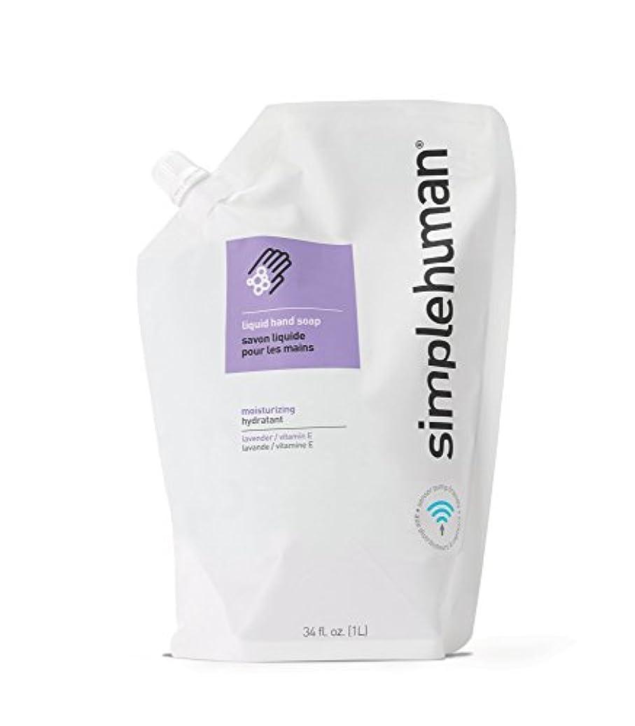 スラムパニック環境Simplehuman シンプルヒューマン 詰め替え液体ハンドソープ モイスチャライズング ラベンダーの香り[並行輸入品]