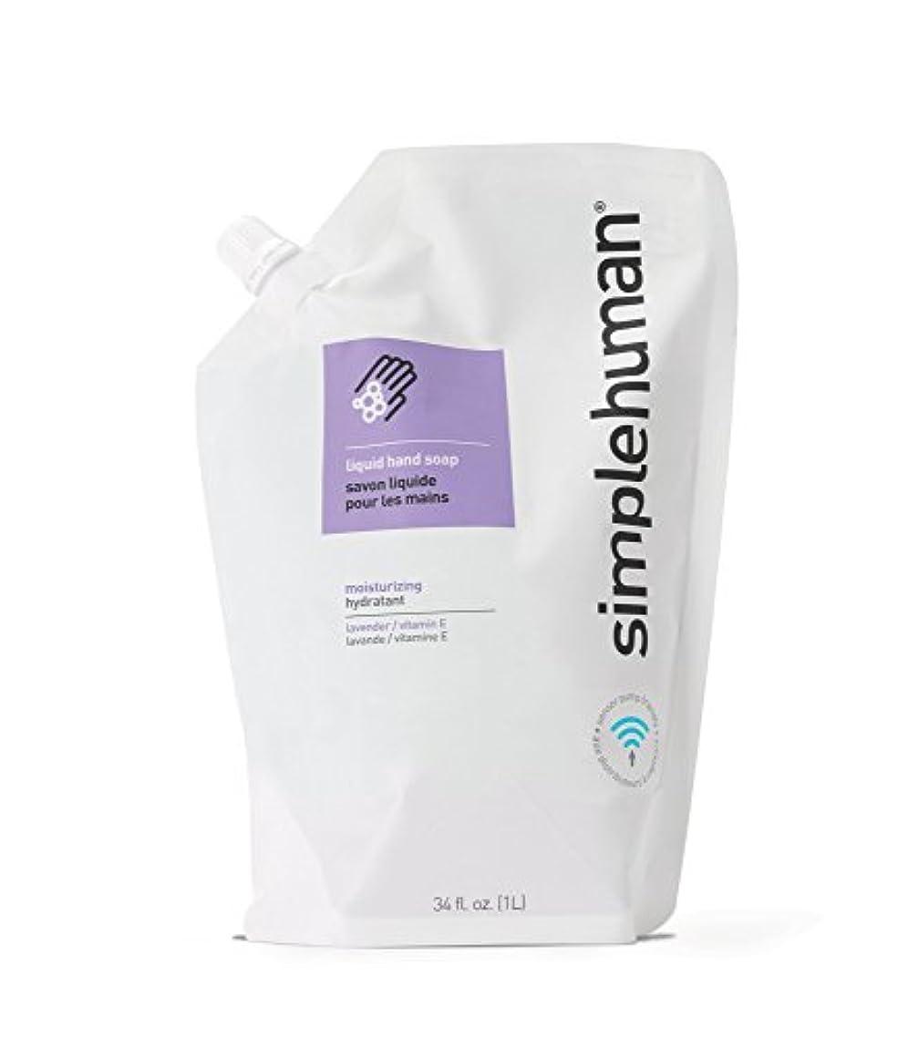 病弱恒久的年金Simplehuman シンプルヒューマン 詰め替え液体ハンドソープ モイスチャライズング ラベンダーの香り[並行輸入品]