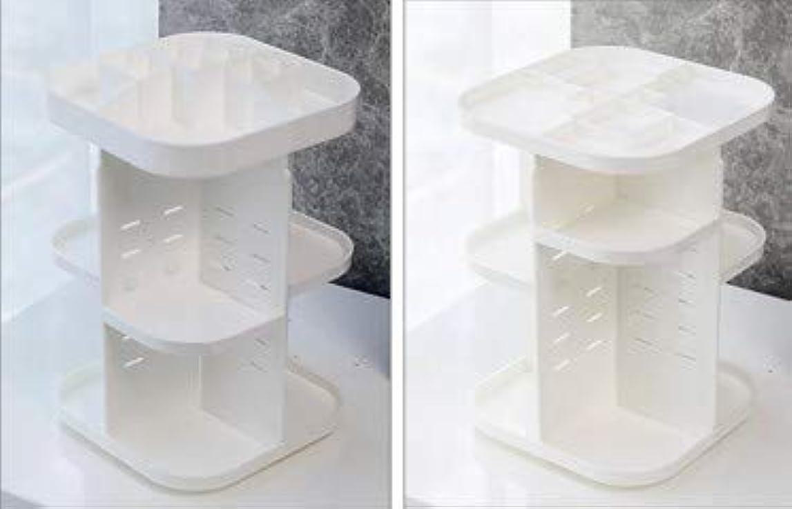 アカウントウルル宣教師化粧品収納ボックス透明アクリル回転プラスチックスキンケアラウンドクリエイティブドレッシングテーブルデスクトップ収納 (Size : M)