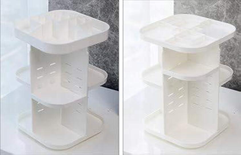 悲しいことにミシン露出度の高い化粧品収納ボックス透明アクリル回転プラスチックスキンケアラウンドクリエイティブドレッシングテーブルデスクトップ収納 (Size : M)