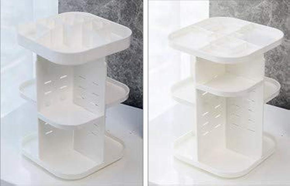 リーク注入横に化粧品収納ボックス透明アクリル回転プラスチックスキンケアラウンドクリエイティブドレッシングテーブルデスクトップ収納 (Size : M)