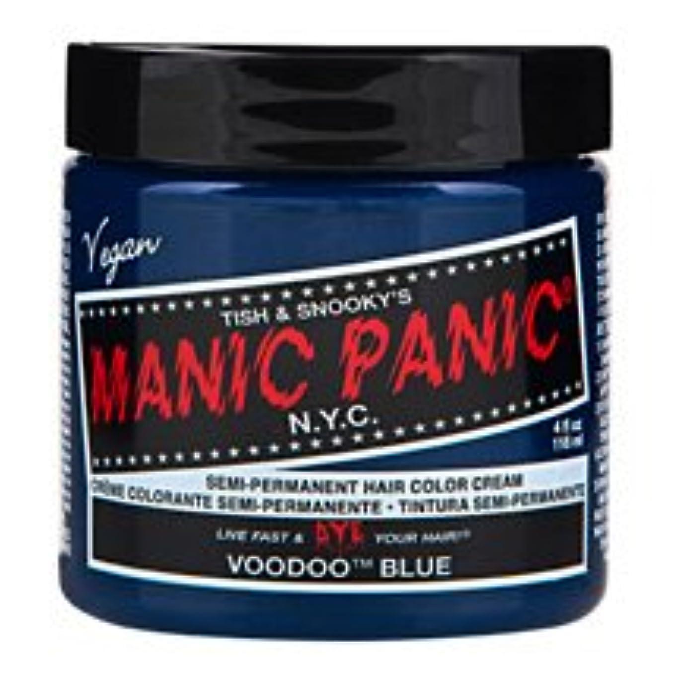 スペシャルセットMANIC PANICマニックパニック:Voodoo Blue (ブゥードゥーブルー)+ヘアカラーケア4点セット