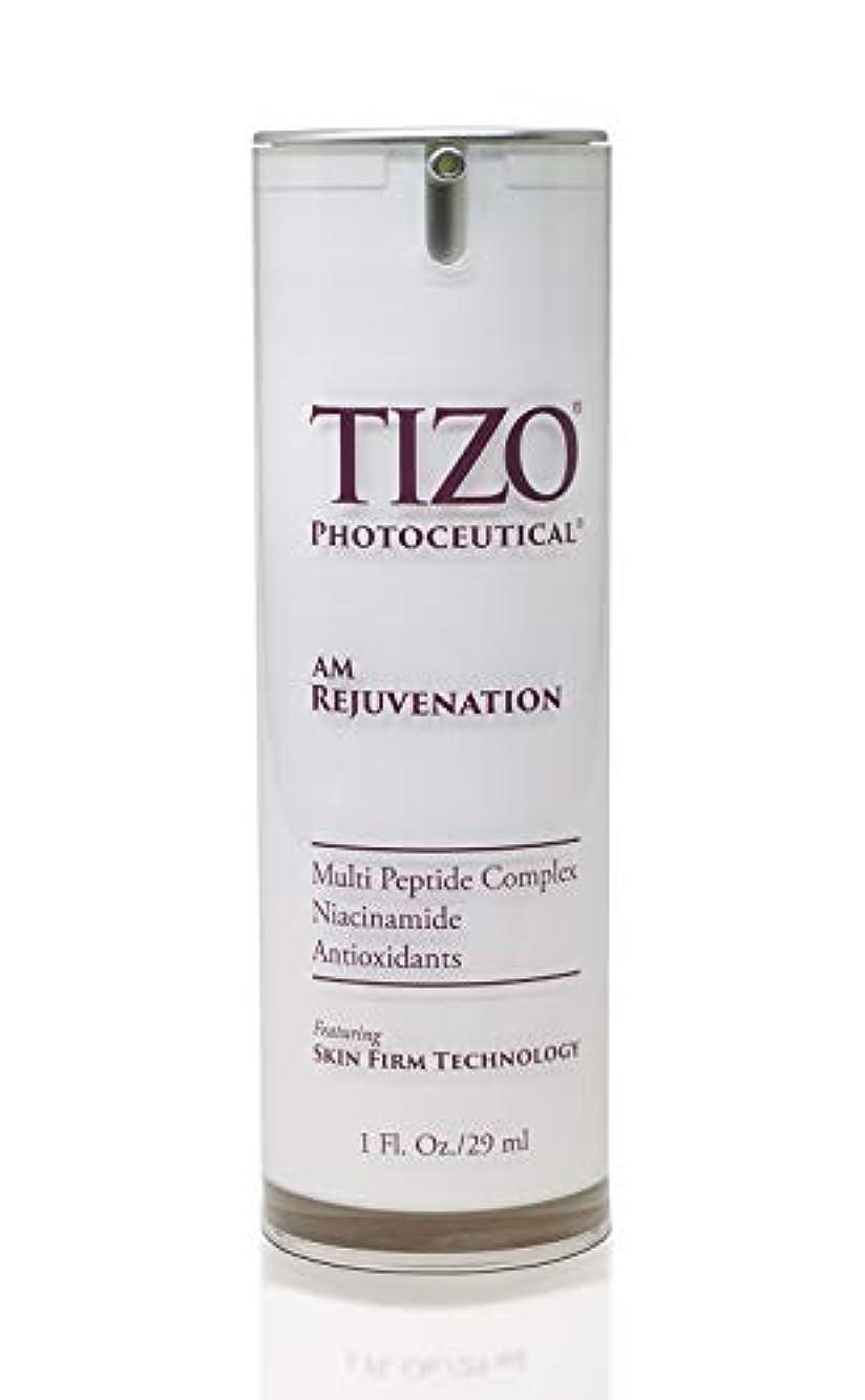 飲料なぜ関係するTizo Photoceutical AM Rejuvenation