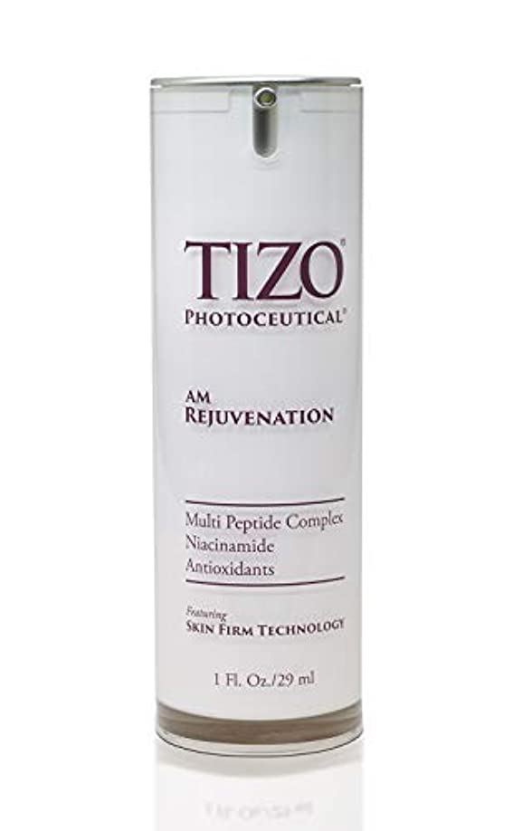 関与するメイド出発Photoceutical Am Rejuvenation