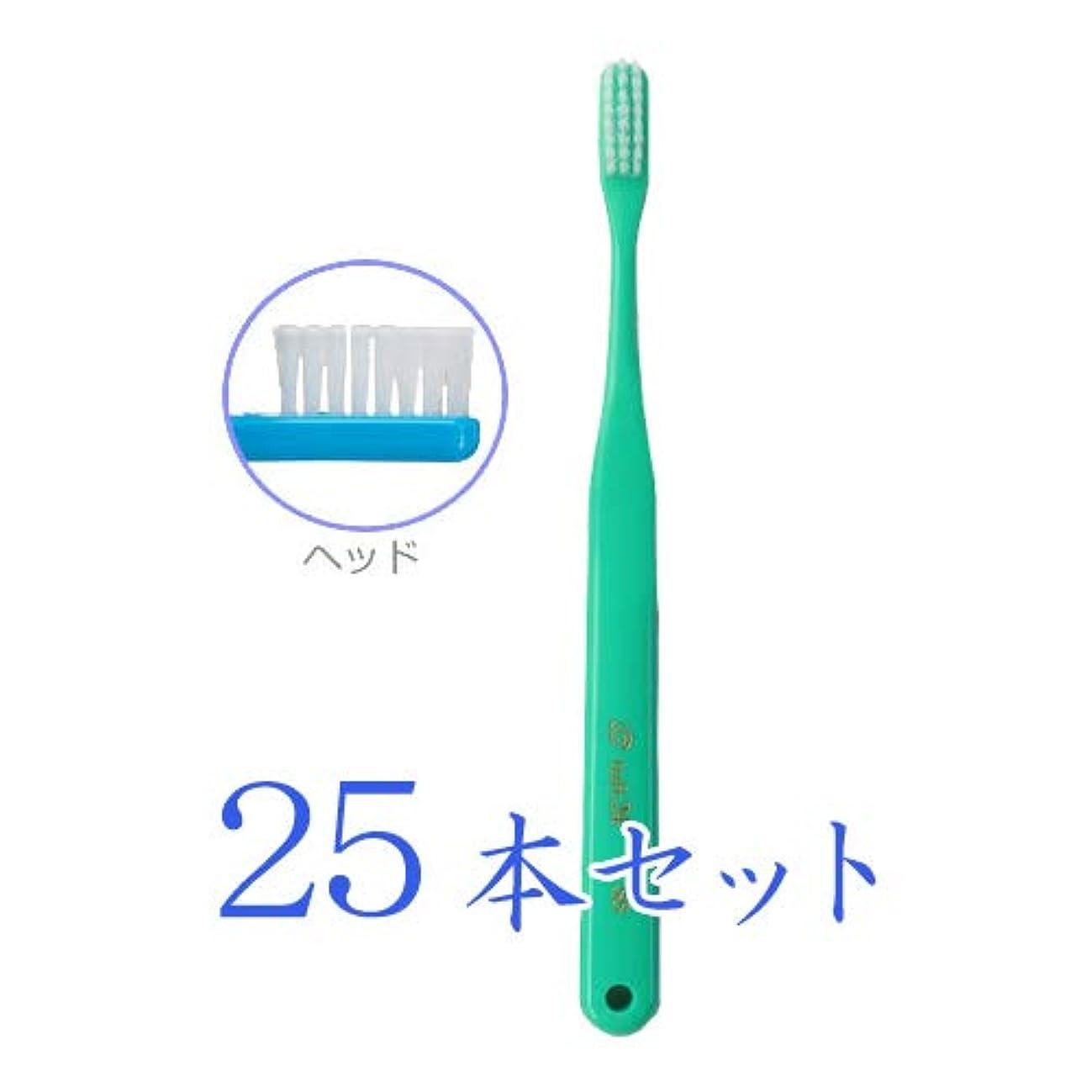 ボーナス大気分析オーラルケア タフト 24 歯ブラシ SS キャップなし 25本入 グリーン